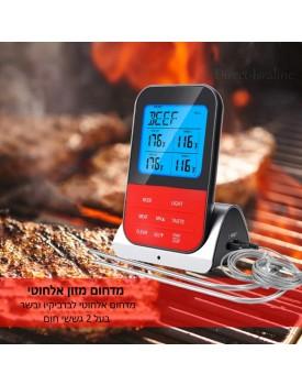 מדחום אלחוטי לברביקיו ובשר עם 2 גששי חום D4586 *במלאי מיידי*