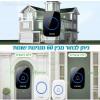 פעמון אלחוטי עמיד למים באיכות פרימיום ארוך טווח לדלת 60 מנגינות עם לחצן אחד או יותר ופעמון אחד או יותר CACAZI A10-AC *במלאי מיידי*