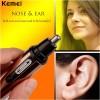 מסיר שיער נטען לאף לאוזן לעורף לפאות ולגבות KM-6660 *במלאי מיידי*
