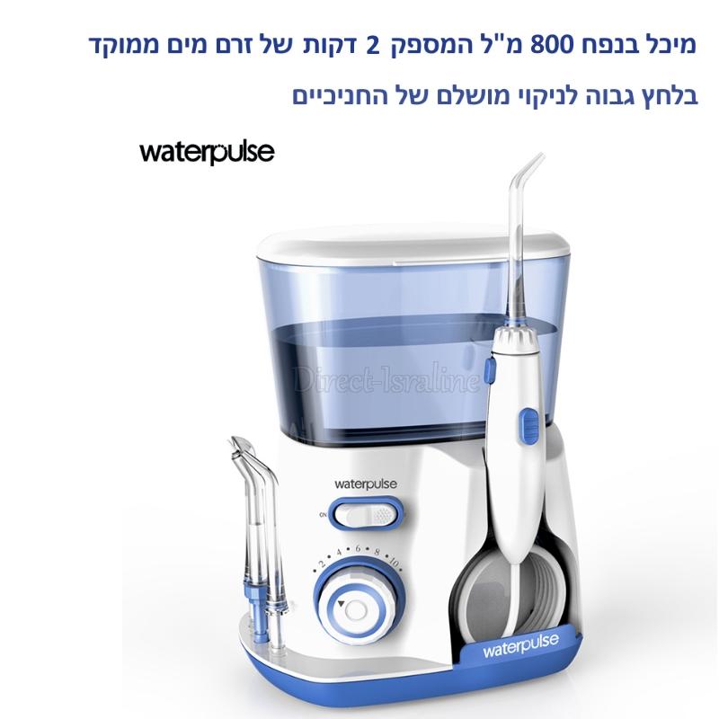 כולם חדשים מתנה + WaterPulse 800ml ניקוי שיניים משפחתי בסילון מים RC-76