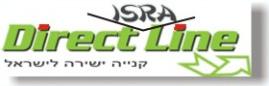 דיירקט ישראליין - קנייה ישירה לישראל